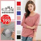 *孕婦裝*台灣製自訂款百搭素面孕婦哺乳(側掀式)上衣內搭衣 八色----孕味十足【CNO6535】