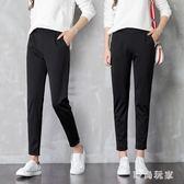 中大尺碼 寬鬆直筒九分休閒褲夏季薄款2018新款韓版夏季學生褲 ZB481『時尚玩家』