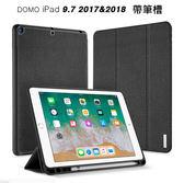 全包防摔 筆槽皮套 iPad Pro air mini 11 10.2 10.5 9.7磁扣智能休眠支架保護套 DUX DUCIS