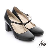 A.S.O 個性美型 水鑽環扣真皮質感高跟鞋-黑