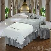 歐式簡約刺繡秋冬水晶絨美容床罩四件套洗頭按摩床可訂製LOGO 町目家