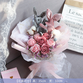 滿天星干花網紅抖音森系手捧花束公仔手拿拍照玫瑰香皂花禮物 - 歐美韓熱銷