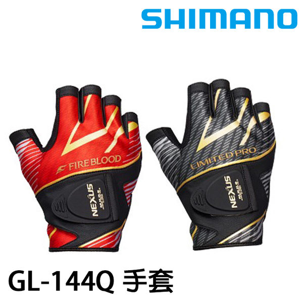 漁拓釣具 SHIMANO GL-144Q 黑 / 紅 #M #L #XL (露五指手套)