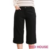 【RED HOUSE-蕾赫斯】毛料百搭褶扣五分褲(共二色)