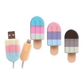 雪糕數據線保護套(1入)【小三美日】款式/尺寸隨機出貨