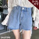特價【A04200157】K自訂款單邊割破牛仔短褲S-XL藍