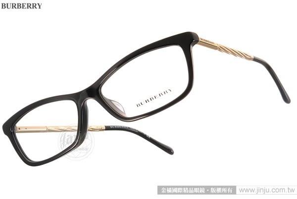 BURBERRY 光學眼鏡 BU2190F 3001 (黑-金) 完美質感氣質小框款 # 金橘眼鏡