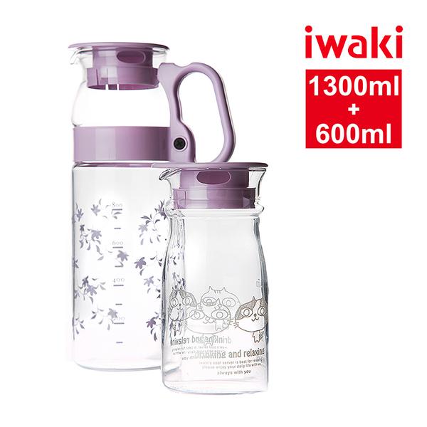 日本牌耐熱玻璃冷/熱子母水壺
