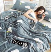 珊瑚毛毯冬季加厚保暖床單人宿舍女學生午睡毛巾小被子 zm8943『男人範』TW