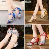 夏季新款拉丁舞鞋女式成人中跟高跟舞蹈鞋  ys671『寶貝兒童裝』