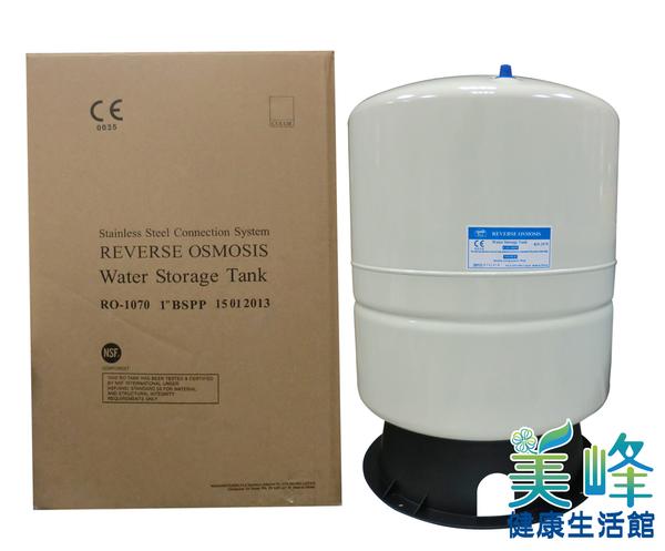 10.7G大容量10.7加崙.儲水桶/壓力桶 ,商用、冷飲店、養蝦.RO機淨水器NSF認證環保材質,2080元