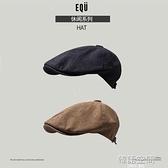 亞麻超舒服vintage flat cap帥氣男女貝雷前進帽英倫復古偵探帽子