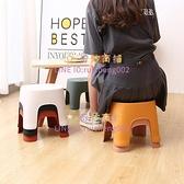 塑料板凳小凳子家用兒童凳卡通加厚防滑寶寶矮凳洗澡【奇妙商舖】
