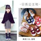 女童公主鞋 蝴蝶結休閒娃娃鞋 帆布小女童...