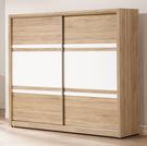 【森可家居】金美7尺推門衣櫃 7ZX132-7 拉門衣櫥 白色 木紋質感 無印風 北歐風 衣物收納