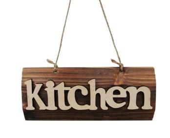 【協貿國際】店鋪廚房掛牌kitchen