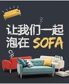 沙發小戶型北歐布藝雙人三人服裝店沙發現代簡約迷你日式單人沙發 【雙十一狂歡】