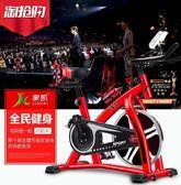 動感單車自行車家用健身車女性室內機器帶音樂健身房器材BL 免運直出 交換禮物