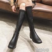 長筒靴子女春秋冬新款單鞋網紅小個子高中筒不過膝瘦瘦騎士靴 快速出貨YJT
