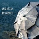 化氏一味國民釣傘戶外萬向垂釣加厚雙層防風遮陽防雨黑膠傘大釣傘  一米陽光