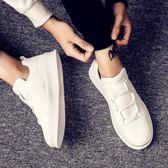 小白鞋2018新款小白鞋男韓版潮流百搭休閒白鞋男生英倫板鞋白色鞋子冬季全館免運 二度
