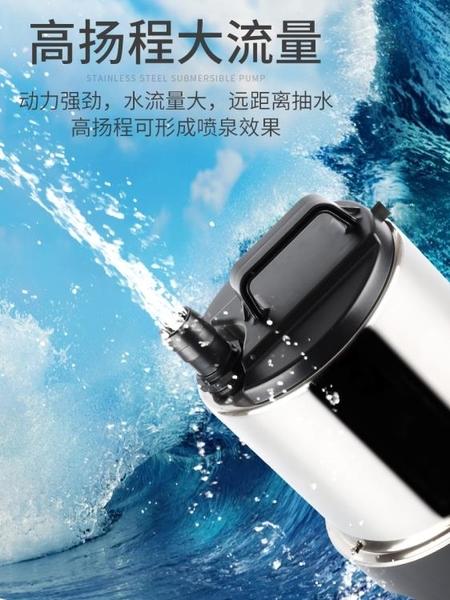 魚缸潛水泵底吸泵靜音循環抽水泵過濾器高揚程不銹鋼底吸水泵魚池 樂事館新品