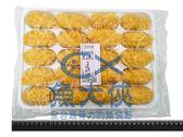 A1【魚大俠】BC022炸物系日本廣島炸牡蠣(500g/20顆/盒)