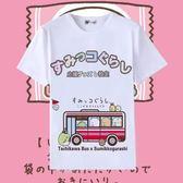 角落生物T恤可愛貓咪白熊企鵝炸豬排二次元動漫周邊短袖衣服夏季 寶貝計畫