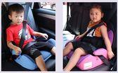 兒童安全座椅增高墊安全汽座車載便攜式【奇趣小屋】