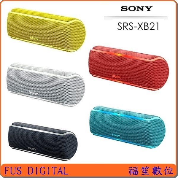 送KKBOX-30天【福笙】SONY SRS-XB21 藍牙喇叭 藍芽喇叭 (台灣公司貨) IP67防水