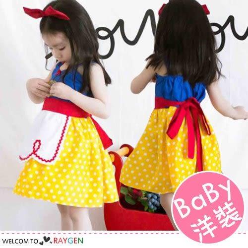 夏季甜美白雪公主吊帶連身裙 洋裝