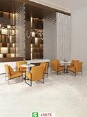 輕奢售樓部洽談桌椅組合酒吧辦公大廳休息區會客沙發商務接待沙發【頁面價格是訂金價格】
