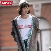 Levis 女裝 大衣 / 夏威夷風情 / 後綁帶設計
