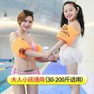 游泳圈手臂圈水袖大人兒童游泳裝備成人寶寶加厚浮圈浮漂泳袖  伊衫風尚