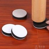 桌角墊護家桌腳墊高加厚增高靜音耐磨保護墊沙發腳墊防刮花地板桌椅腳墊 俏女孩