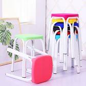 塑料凳子家用加厚板凳成人家用餐桌凳時尚創意塑料椅子小圓高凳子 〖korea時尚記〗 IGO