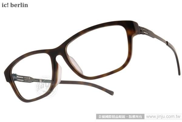 Ic! Berlin 眼鏡 BUS 120 WEIβE STADT HAVBK (琥珀) 德國薄鋼工藝 # 金橘眼鏡