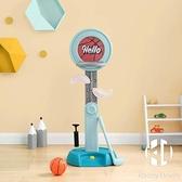 兒童可升降籃球架室內戶外家用移動球框投籃架寶寶球類玩具【Kacey Devlin】