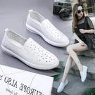 小白鞋女2020夏季新款百搭平底軟底單鞋一腳蹬透氣鏤空孕婦豆豆鞋 印象家品