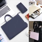 筆電包 電腦包適用聯想蘋果戴爾華為13.3寸筆記本15.6手提包macbook12內膽包‧復古‧衣閣