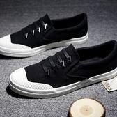 帆布鞋 學生男休閒鞋子【非凡上品】nx1030