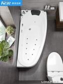 科澤浴缸家用小戶型衛生間壓克力按摩浴缸迷你小浴池1.2-1.7米 樂活生活館