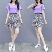 套裝女夏季新款韓版純色短袖T恤 碎花半身裙減齡小個子兩件套NA32-A 依品國際