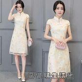 2018春夏少女改良版刺繡旗袍