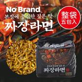 韓國 No Brand 炸醬麵 (五包入) 675g 炸醬拉麵 炸醬 泡麵 韓國泡麵