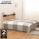 【多瓦娜】MIT迪克雙色5尺二件式房間組(床頭片+床底)附插座-19324-1911