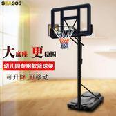 兒童籃球架 兒童籃球架可升降室內家用支架式男孩落地式戶外親子娛樂投籃籃圈jy【限時免運】