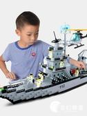 積木-積木6玩具男孩7拼裝益智8歲航母拼插9六一兒童節禮物智力拼圖-奇幻樂園
