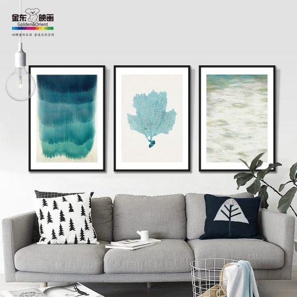 油畫現代簡約海裝飾畫北歐禪意小清新沙發背景墻掛畫臥室餐廳壁畫
