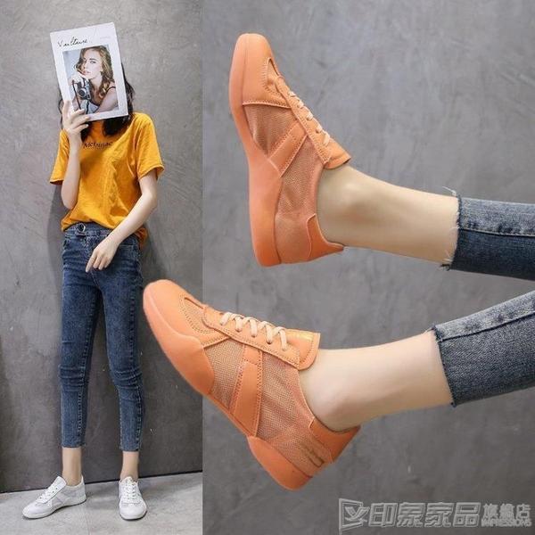 網紅小白鞋女ins潮2020年新款夏季百搭橘色超火透氣網面運動鞋 印象家品